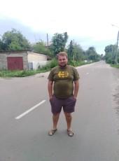 Лео, 30, Ukraine, Kiev