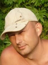 ↯↯ Dange® ↯↯, 43, Russia, Novosibirsk