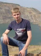 васек, 33, Russia, Satka