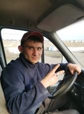 anton, 29, Ukraine, Kropivnickij