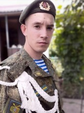 Egor, 21, Russia, Michurinsk