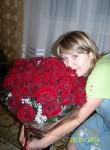 Анна, 41 год, Томск