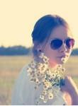 Фото девушки Summergirl из города Херсон возраст 28 года. Девушка Summergirl Херсонфото