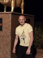 Oleksandr Kirpa, 30, Ukraine, Kropivnickij