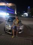 Khelen, 32  , Yekaterinburg