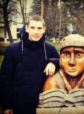 Aleksey, 19, Ukraine, Poltava