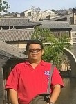 豪杰, 41  , Alor Setar