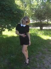 Eva, 37, Ukraine, Kiev