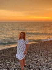 Natalya, 42, Russia, Shcherbinka