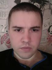Gennadiy, 27, Russia, Ussuriysk