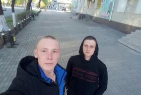 Ivan, 21 - Miscellaneous