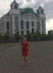 Лина, 23 года, Запоріжжя