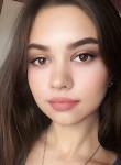 Veronika, 24, Novosibirsk
