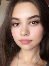 Veronika, 24, Russia, Novosibirsk