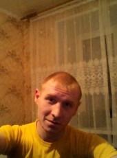 Евгений, 29, Россия, Глазов