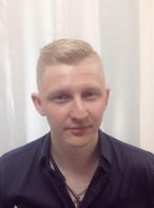 Sergey, 31, Russia, Novosibirsk