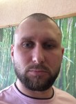 Valentine, 37, Chelyabinsk