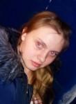 Екатерина - Рыбинск