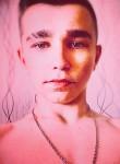 Dima, 18  , Degtyarsk