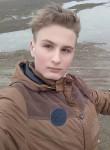 Maksim, 18  , Almaty