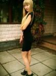 Olesya, 20  , Tarutyne