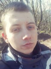 Gansler , 26, Ukraine, Sumy
