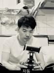 스킨, 36  , Seoul