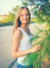 Наташа Ларина, 24, Россия, Москва