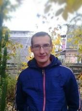 Bogdan, 42, Ukraine, Kropivnickij