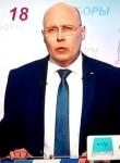Serzh, 44, Moscow