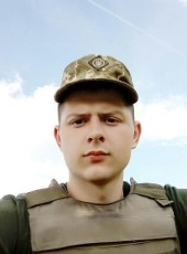 Denis, 22, Ukraine, Kiev