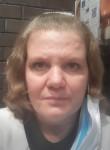 Natalya, 39, Surgut