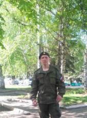 Igor, 24, Armenia, Yerevan