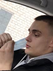 Danya, 20, Russia, Moscow