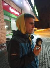 Artem, 19, Russia, Yekaterinburg