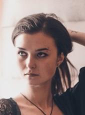 Даня, 21, Россия, Москва