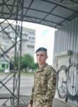 Sergey, 21, Sumy