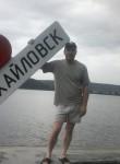 Vyacheslav, 43  , Mikhaylovsk (Sverdlovsk)