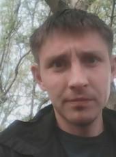 Андрей, 35, Україна, Сміла
