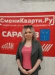 Galiya, 37  , Saratov