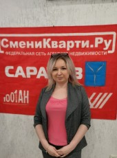 Galiya, 38, Russia, Saratov