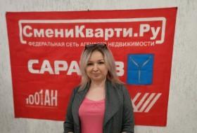 Galiya, 38 - Just Me