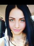 Elizaveta, 22, Nazarovo