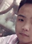 工地小哥, 26, Yichun (Jiangxi Sheng)