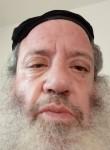 אלון עץ, 55  , Beersheba