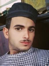 Mohammed, 25, Syria, Damascus