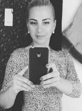 Yuliya, 39, Ukraine, Dnipr