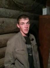Sergej, 31, Russia, Shimanovsk
