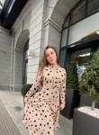 Alena, 24, Ufa