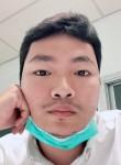 Nuttiwat, 22, Samut Prakan